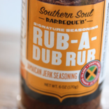Southern Soul BBQ BBQ Rub - jamaican Jerk Seasoning