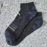 Peruvian Link Alpaca Print Ankle Sock