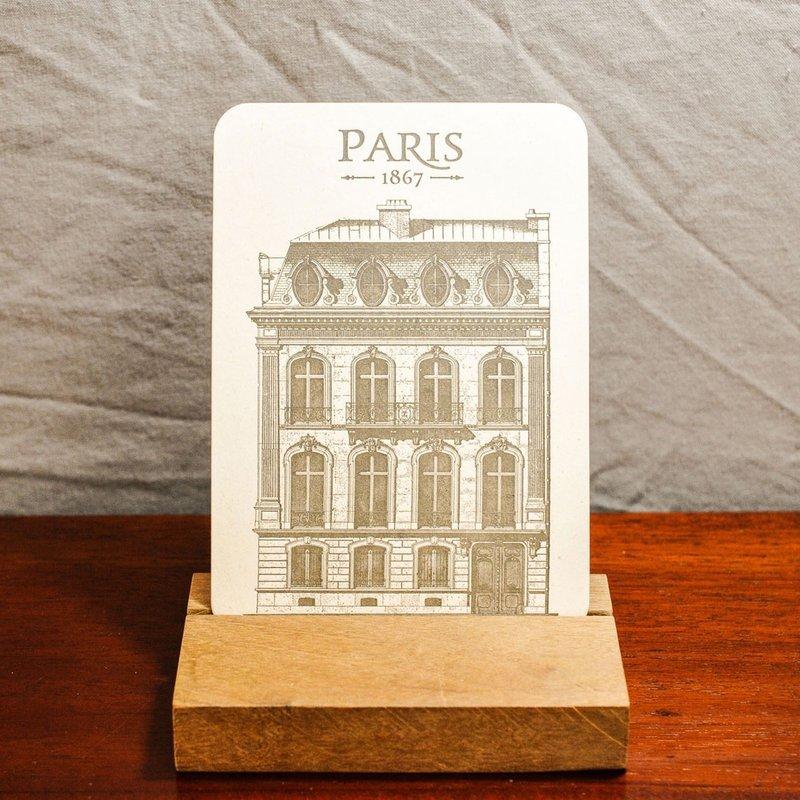 LPM Card, Parisian Building Champs-Élysées