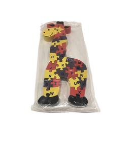 Palm Crafts Giraffe Alphabet/Number Puzzle - Sri Lanka