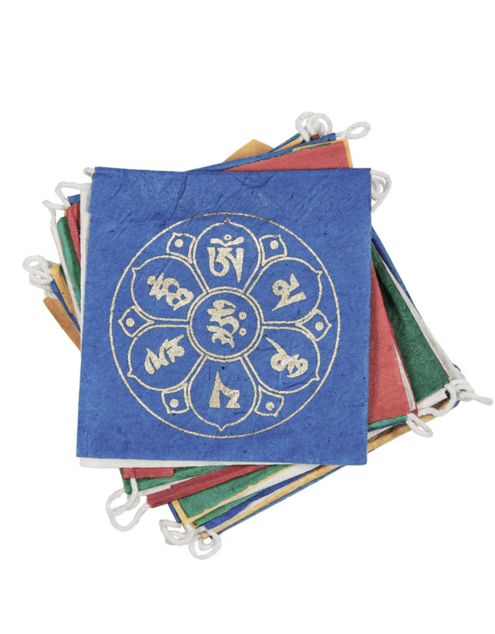 Global Crafts Prayer Flag, Lotus Paper 8' long