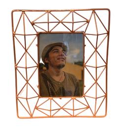 Rose Gold Geo Frame