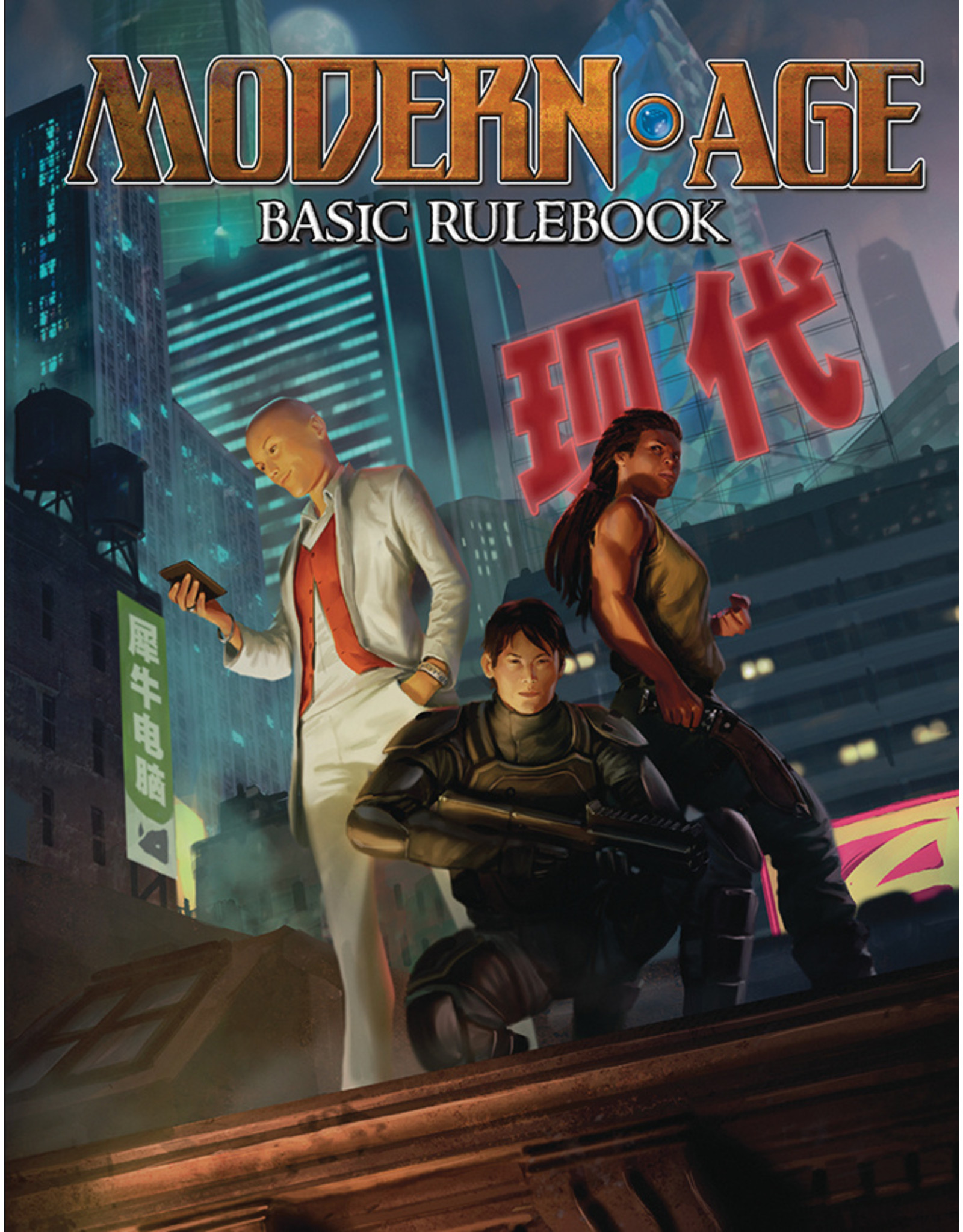 Role Playing Modern AGE Basic Rulebook