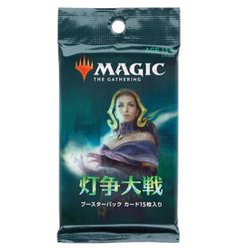 Magic MtG: War of the Spark Japanese Booster Pack