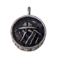 Double Sided Basketball Charm 17mm