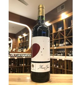 Chateau Musar Jeune Red - 750 ML
