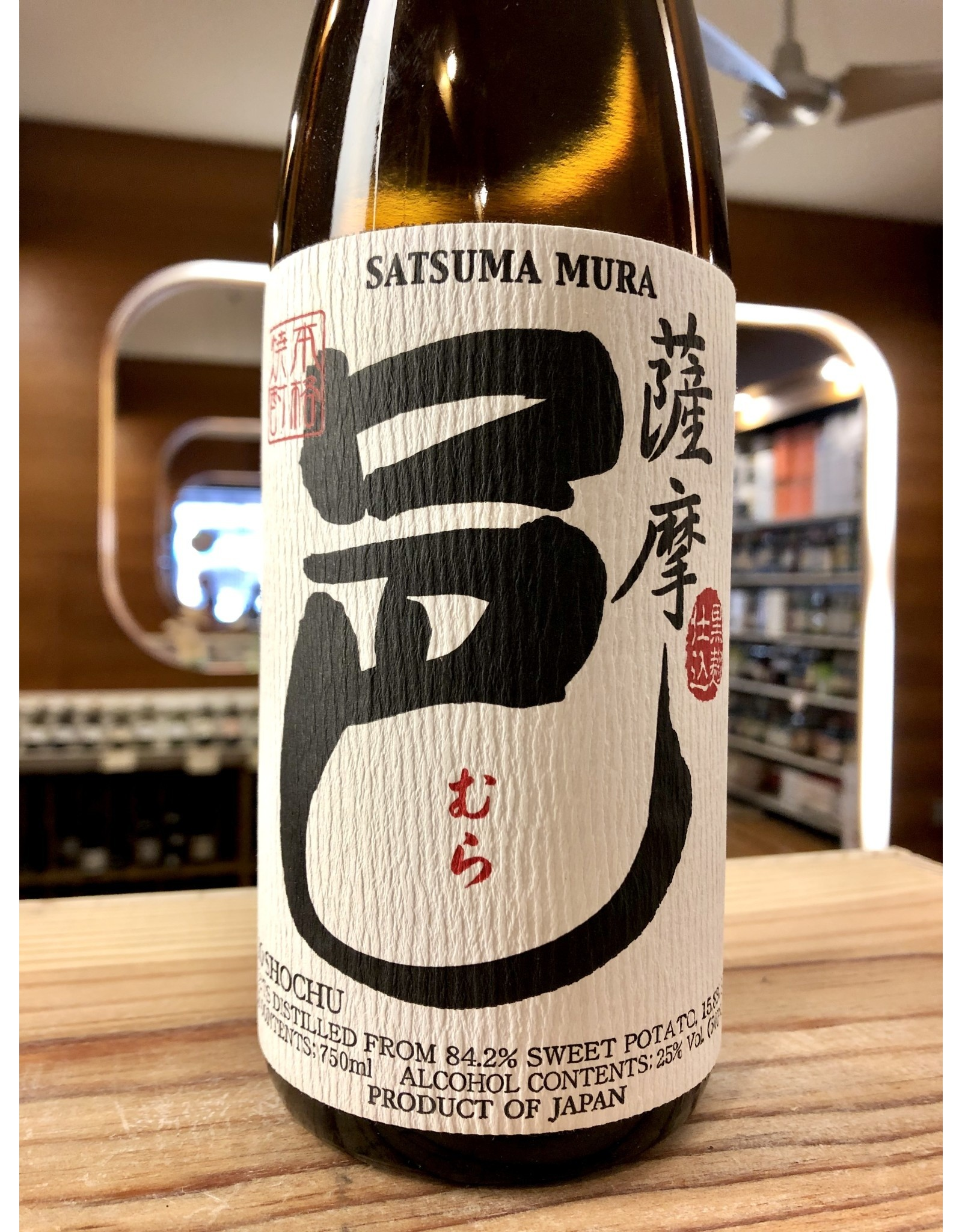 Satsuma Mura Sweet Potato Shochu - 750 ML