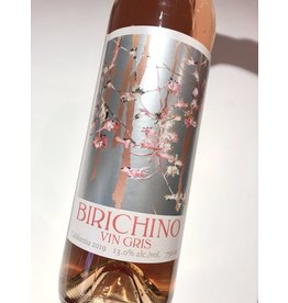 Birichino Vin Gris - 750 ML