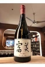 Patton Valley Fu-Mei Pinot Noir Blanc - 750 ML