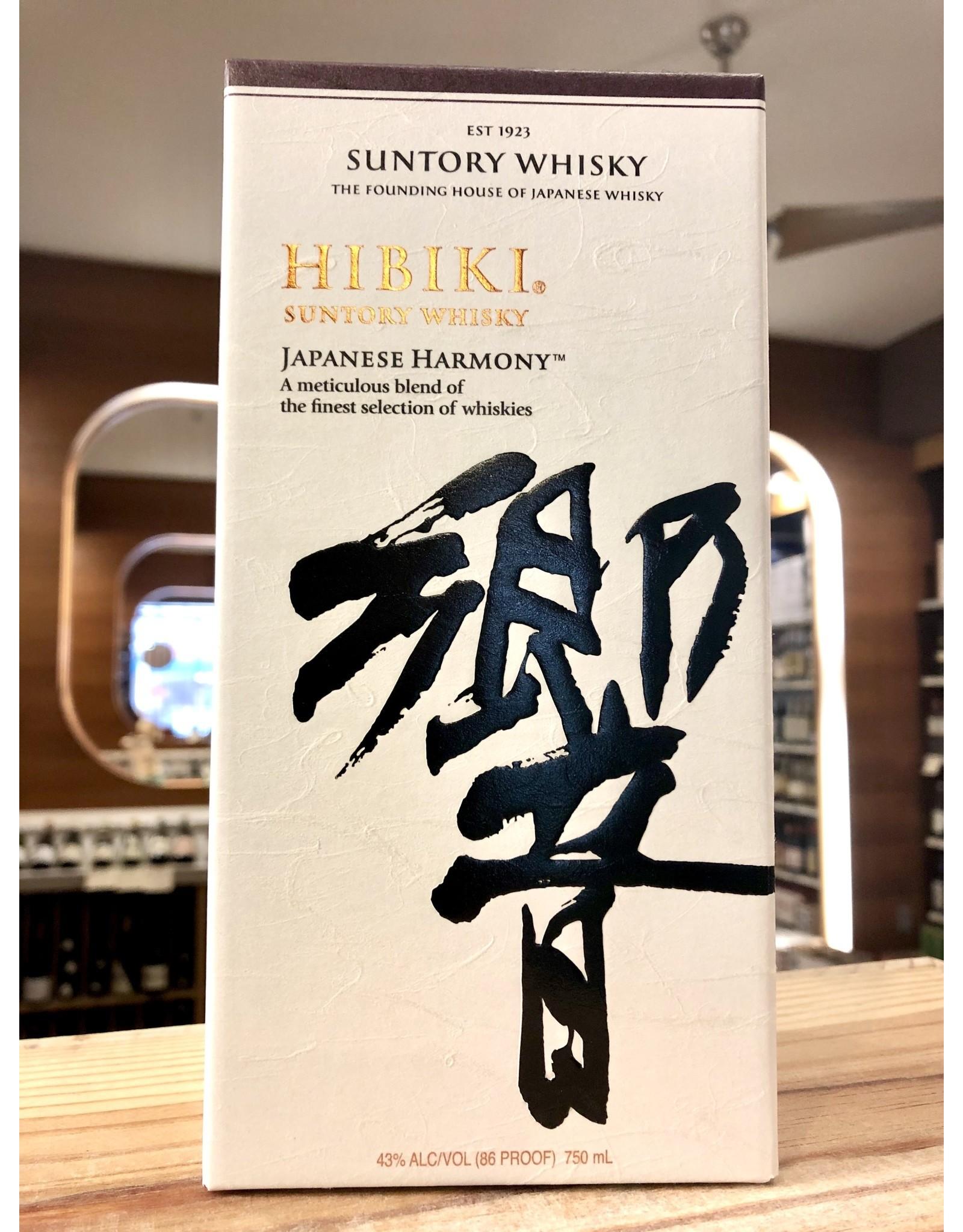 Suntory Hibiki Harmony - 750 ML