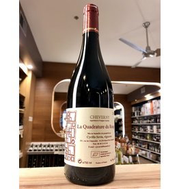 Cyrille Sevin Cheverny Rouge - 750 ML