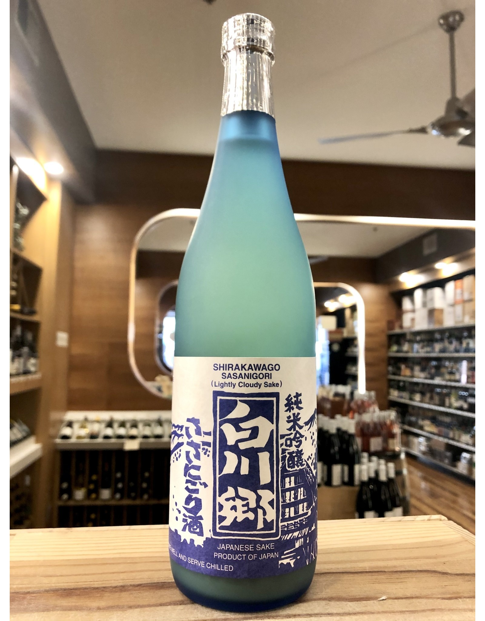 Shirakawago Sasahigori  - 720 ML