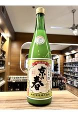Mukai Shuzo Kyo no Haru Nigori Sake - 720 ML
