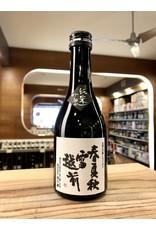 Koshi No Iso Junmai Ginjyo Sake - 300 ML
