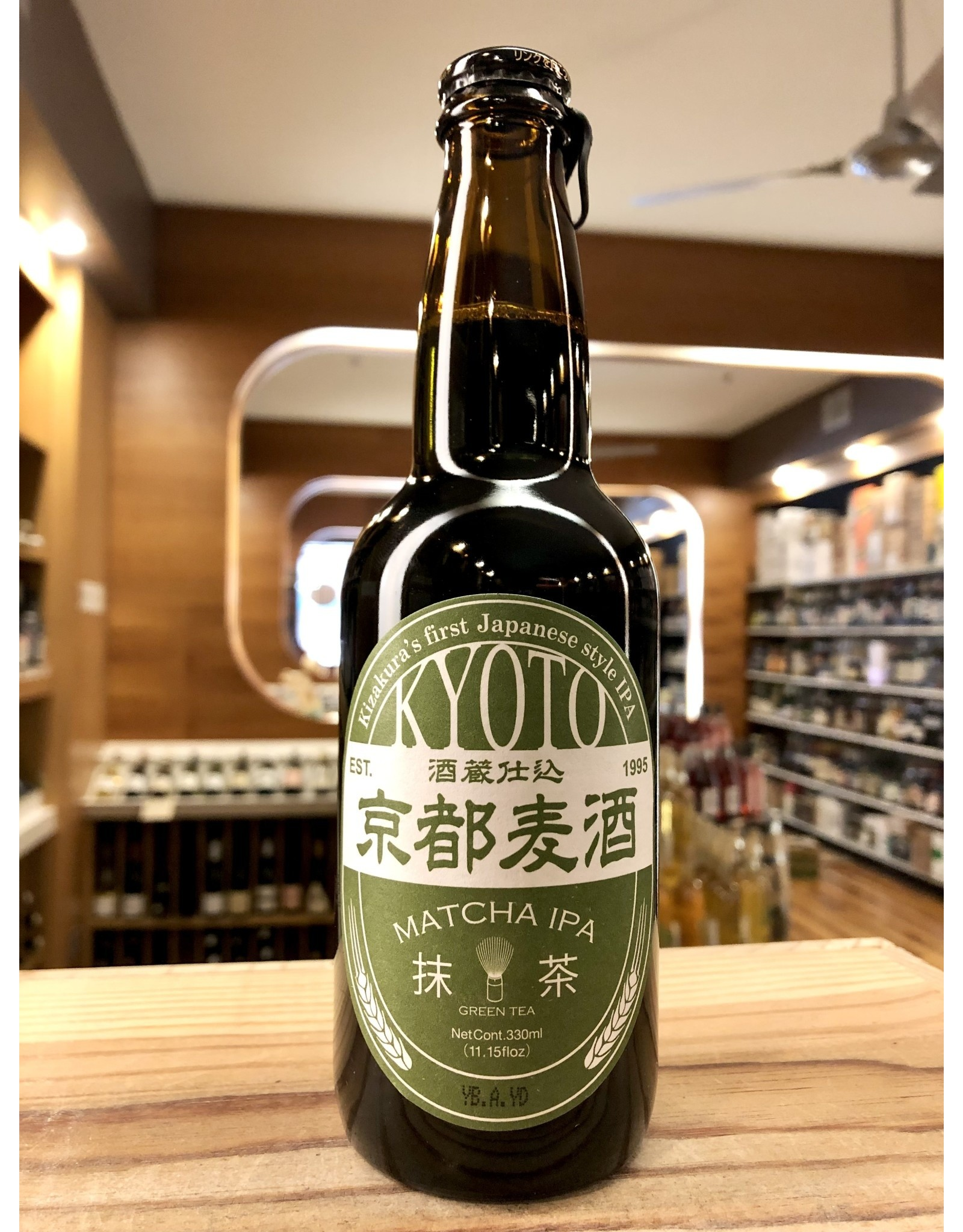 Kizakura Kyoto Matcha IPA - 330 ML