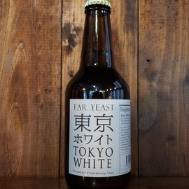 Far Yeast Brewing Company Far Yeast-Tokyo White Saison, 5% ABV, 330ml Bottle