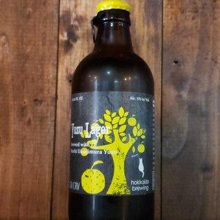 Hokkaido Yuzu Lager, 5% ABV, 10.14oz Bottle