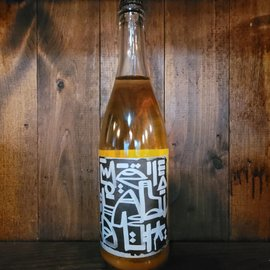 Brooklyn Cider House Three of Life, 7.3% ABV, 25oz Bottle