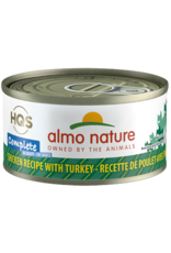 Almo Nature Almo Nature HQS Complete Wet Cat Food Chicken Recipe with Turkey in Gravy 2.47oz Can Grain Free