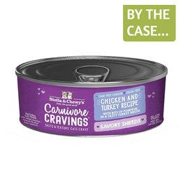 Stella and Chewys SC Carnivore Cravings Shredded Chicken & Turkey 2.8oz