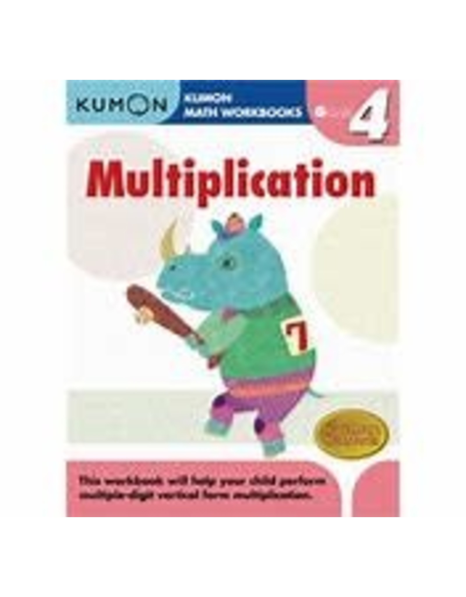 Kumon GRADE 4 MULTIPLICATION