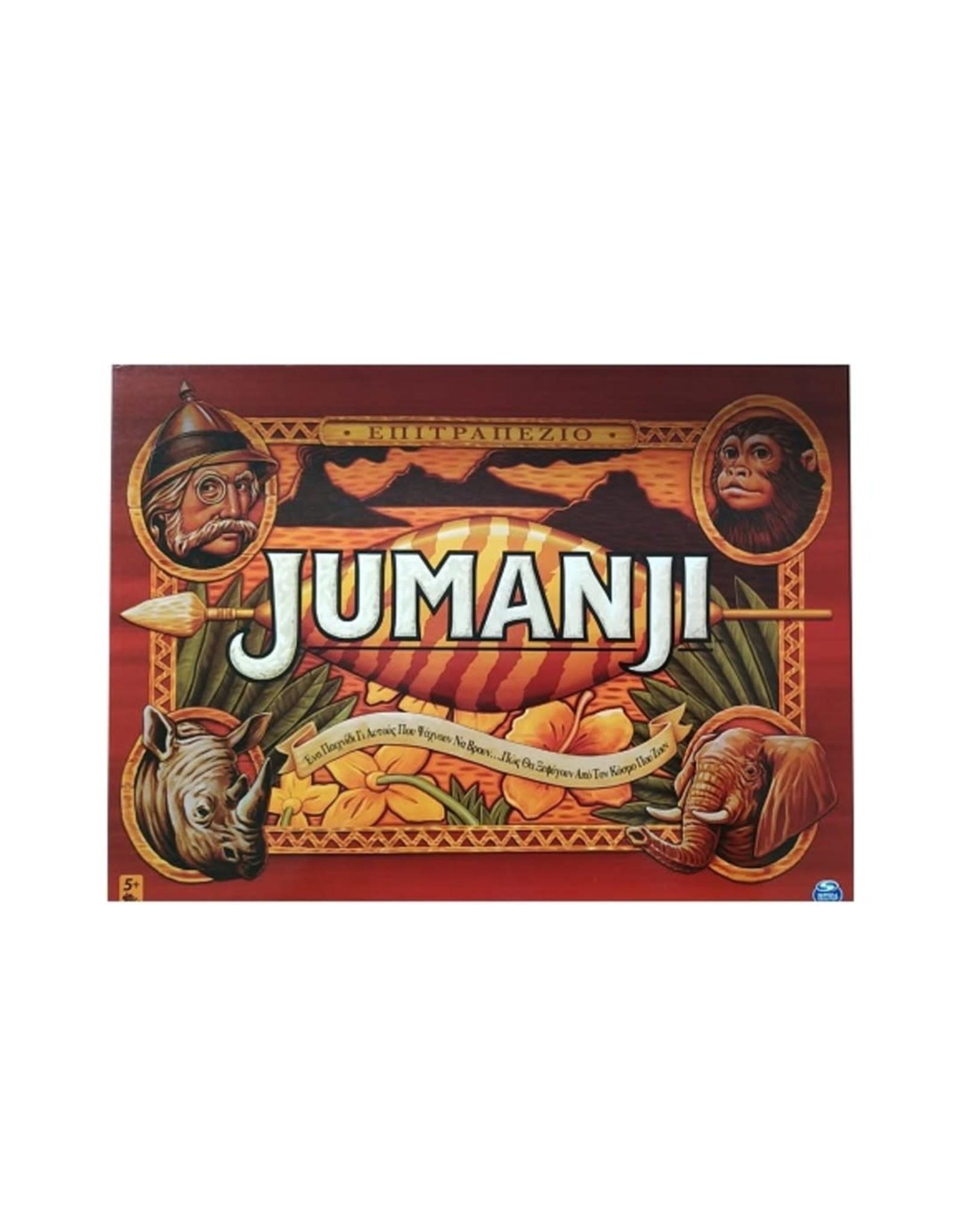 Spinmaster Jumanji