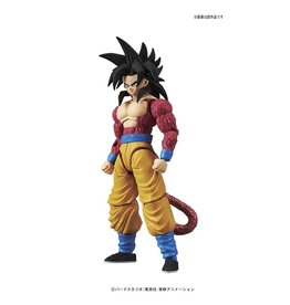 Bandai Super Saiyan 4 Son Goku