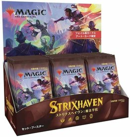 Magic the Gathering Magic the Gathering Strixhaven Japanese Booster
