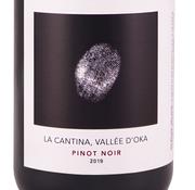 La Cantina Vin rouge LA CANTINA PINOT NOIR (2.5G/l)