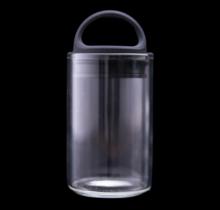 Vacuum Airtight Glass Jar