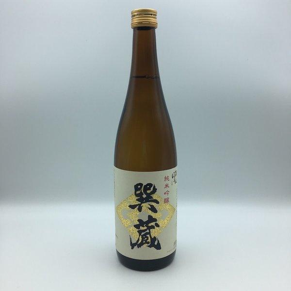 Homare Tatsumigura Junmai GinJo Sake 750ML