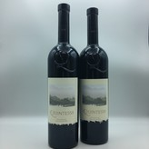 Quintessa Napa Valley Red Wine 2014 & 2016 750ML