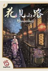 Deep Water Games Hanamikoji