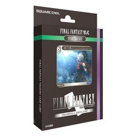 Square Enix Final Fantasy TCG Type-0 Starter Set