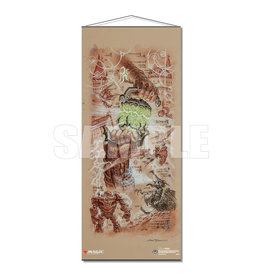 Ultra Pro Magic the Gathering: Limited Edition Dominaria Saga Wall Scroll - Antiquities War