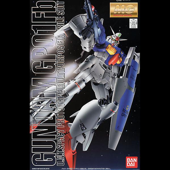 MG GUNDAM RX-78 GP01-FB