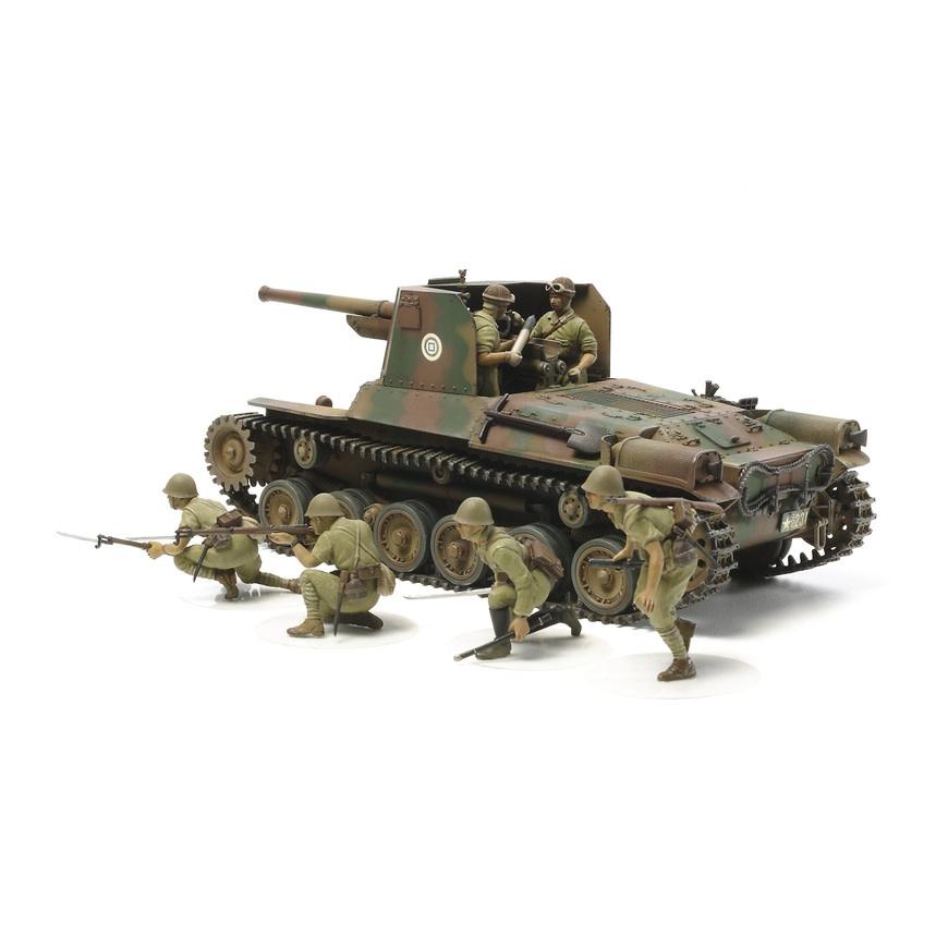 1/35 Japan Self-Propelled Gun Type 1 w/6 Figures