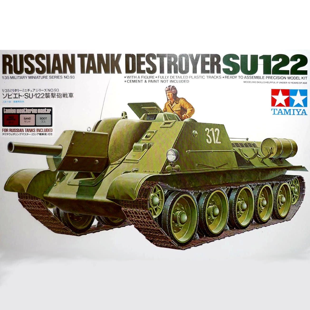 1/35 Russian TankDestroyerSU-122