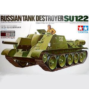 1/35 Russian TankDestroyer SU-122