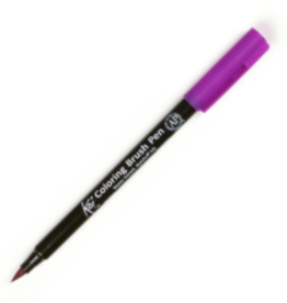 Sakura Koi Coloring Brush Bordeaux