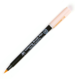 Sakura Koi Coloring Brush Naples Yellow