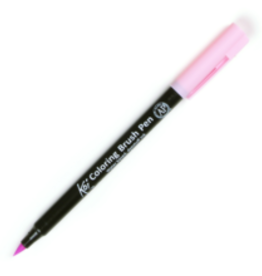 Sakura Koi Coloring Brush Lilac