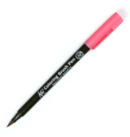 Sakura Koi Coloring Brush Salmon Pink