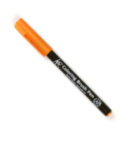 Sakura Koi Coloring Brush Orange