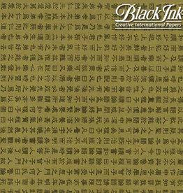 "Hanja Script - Black On Olive 25""x37"" Decorative Paper"