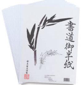 Yasutomo Shikishi Rice Paper Pad 9 .5''X10.5'' 12Sht