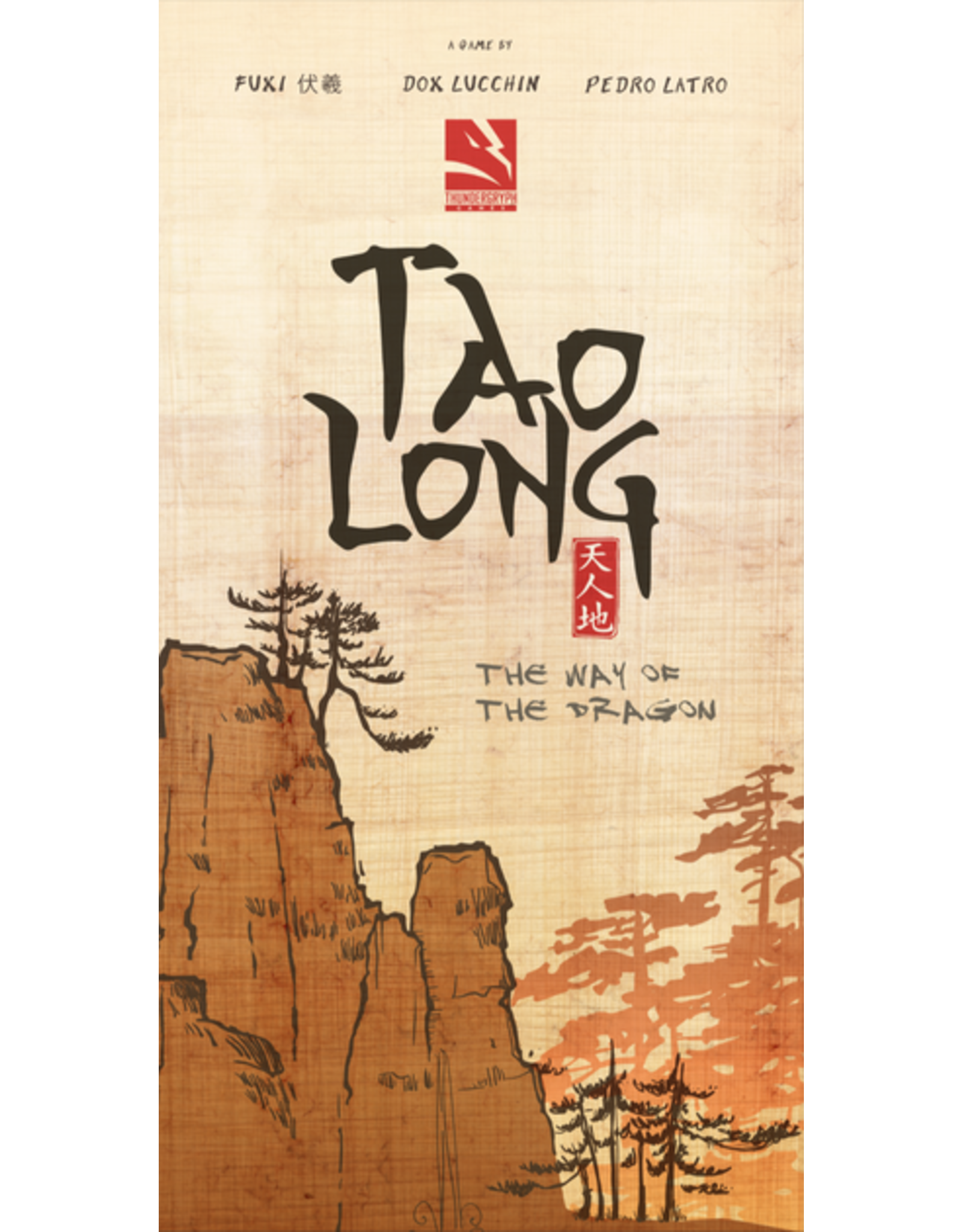 Tao Long: Way of the Dragon