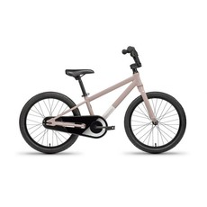Batch Bicycles Kids 20 - Grey