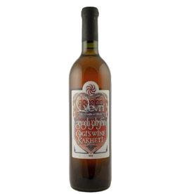 Georgia Cradle of wine Orange