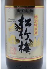 Japan Sho Chiku Bai Premium Junmai Sake MAG 1.8L